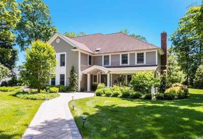 Port Jefferson NY Single Family Home For Sale: $825,000