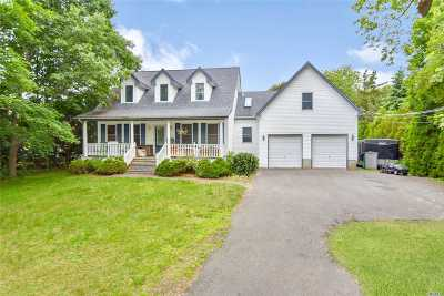 East Moriches Single Family Home For Sale: 623 Montauk Hwy