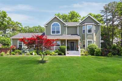 Ridge Single Family Home For Sale: 3 Tsimis Ct