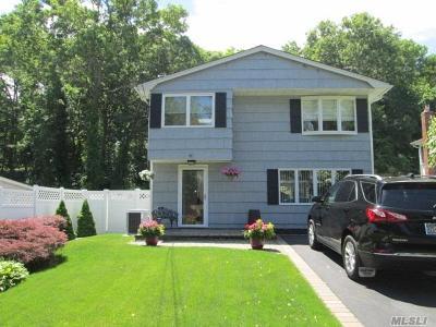 Ronkonkoma Single Family Home For Sale: 396 Central Islip Blvd