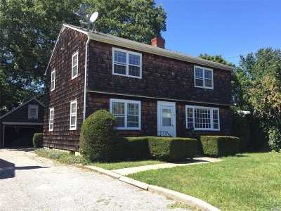 Hicksville Single Family Home For Sale: 92 East St