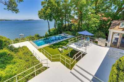 Huntington Single Family Home For Sale: 103 E Neck Rd