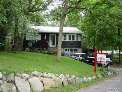 Wading River Single Family Home For Sale: 16 Wildwood Rd