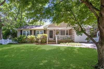 Ronkonkoma Single Family Home For Sale: 236 N Ontario St