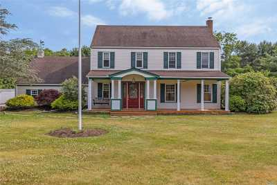 Wading River Single Family Home For Sale: 33 S Farm Rd