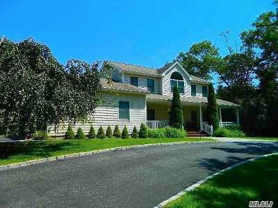 Hampton Bays Single Family Home For Sale: 8 Ridge Blvd