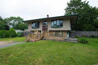 E. Setauket Single Family Home For Sale: 7 Pheasant Ln