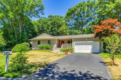 Centereach Single Family Home For Sale: 7 Spruce St