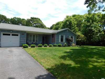 Southampton NY Single Family Home For Sale: $769,000