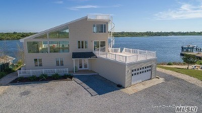 Babylon Single Family Home For Sale: 30 Captree Island
