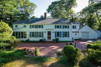 Setauket NY Single Family Home For Sale: $629,000