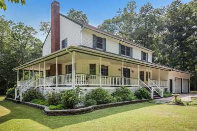 Ridge Single Family Home For Sale: 32 Wildwood Rd