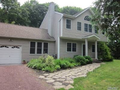 Setauket NY Single Family Home For Sale: $559,000