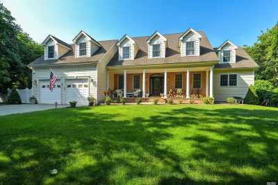 Center Moriches Single Family Home For Sale: 55 Belleview Ave