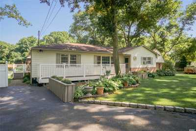 Centereach Single Family Home For Sale: 17 Simon Ave