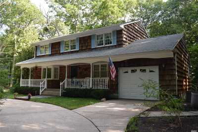 Wading River Single Family Home For Sale: 241 Remsen Rd