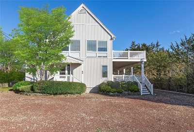 Montauk Single Family Home For Sale: 80 Franklin Dr