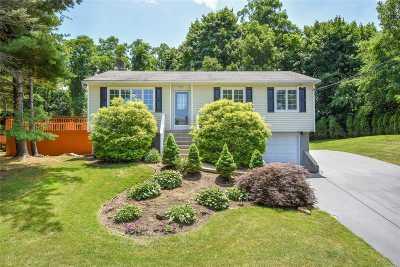 Ronkonkoma Single Family Home For Sale: 6 Daniel Ct
