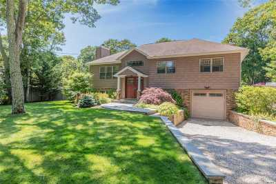 Hampton Bays Single Family Home For Sale: 2 Norbury Rd