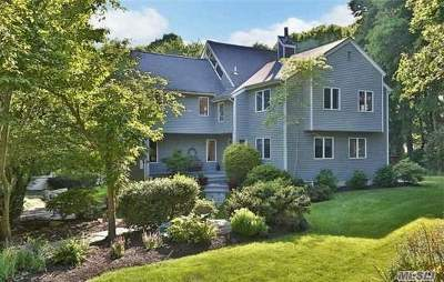 Setauket NY Single Family Home For Sale: $659,000