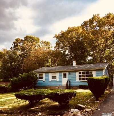 Middle Island Single Family Home For Sale: 12 Rose Ln