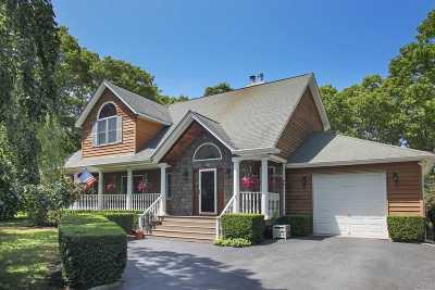 Hampton Bays Single Family Home For Sale: 40 Sherwood Rd