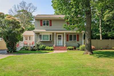 Ronkonkoma Single Family Home For Sale: 317 Easton St