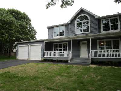 Holbrook Single Family Home For Sale: N/C Furrows Rd