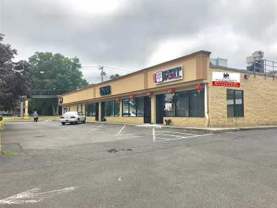 Suffolk County Commercial For Sale: 2545 Middle Country Rd