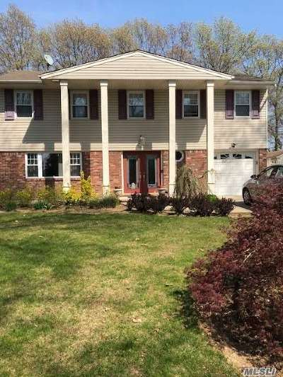Commack NY Single Family Home For Sale: $589,000