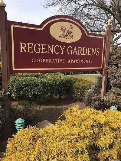Kew Garden Hills Co-op For Sale: 141-34 78 Ave #3B