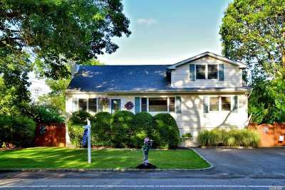 Holbrook Single Family Home For Sale: 101 Smith Ave