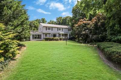 Setauket Single Family Home For Sale: 2 Windswept Ln