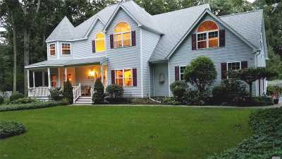 Shoreham Single Family Home For Sale: 17 Cheryl Dr