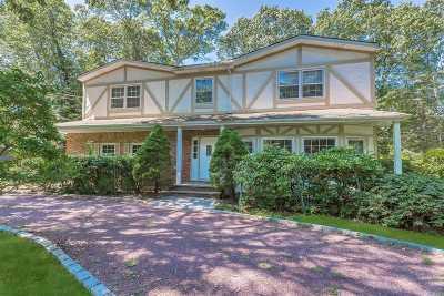 East Islip Single Family Home For Sale: 18 Meadowfarm Rd