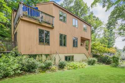 Port Jefferson NY Single Family Home For Sale: $569,000