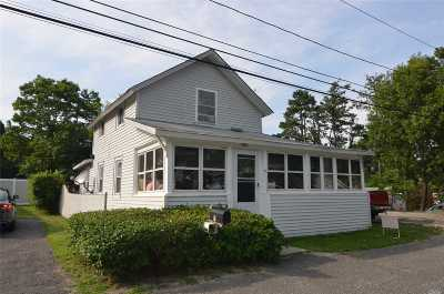 Patchogue Single Family Home For Sale: 7 Prince St