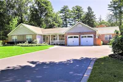 Hauppauge NY Single Family Home For Sale: $899,000