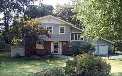 Hauppauge NY Single Family Home For Sale: $470,000