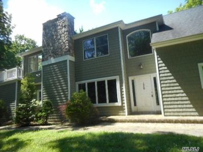 Setauket NY Single Family Home For Sale: $503,900