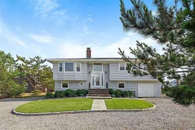 Hampton Bays Single Family Home For Sale: 1 Nautilus Ct