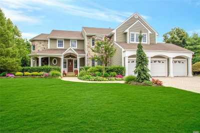 Setauket NY Single Family Home For Sale: $949,999