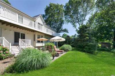 East Moriches Single Family Home For Sale: 8 Mill Pond Ln