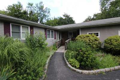 Lake Ronkonkoma Single Family Home For Sale: 9 New Jersey Ave
