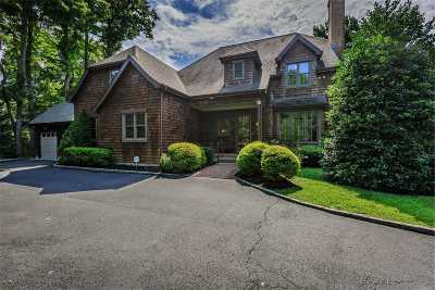 Setauket NY Single Family Home For Sale: $1,200,000