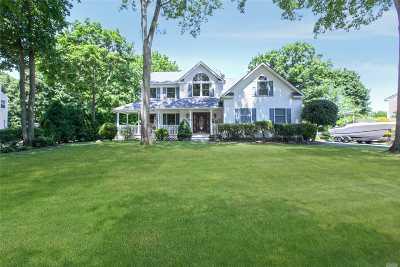 St. James Single Family Home For Sale: 5 Aspen Cir