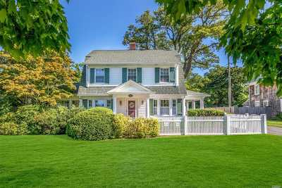 Bayport Single Family Home For Sale: 381 Middle Rd
