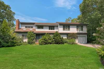 Hampton Bays Single Family Home For Sale: 7 Harbor Rd