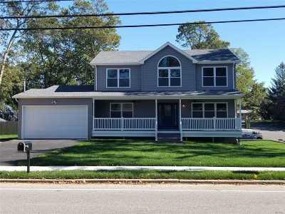 Centereach Single Family Home For Sale: Harriet St