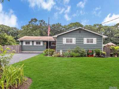 Islip Single Family Home For Sale: 1331 S Spur Dr